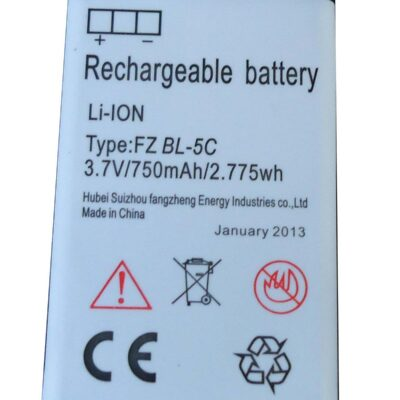 KEPT 5057 Battery for ezy100 ezy200 SC910