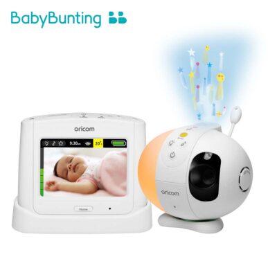 SC870WH-parent-baby-units-1-1